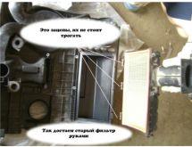 Замена воздушного фильтра Шкода Фабия