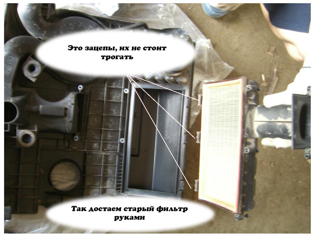 инструкция по замене салонного фильтра skoda fabia
